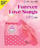 32 มากกว่ารัก (1).mp3