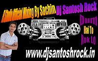 Mast Kalander - Mika Singh & Yo Yo Honey Singh(Electro Club)Official Mixing By Sachin-Bollywood Remix VoL.3-Dj Santosh Rock 09838588277 07309405030.mp3