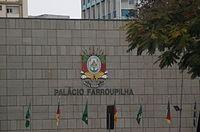 Porto Alegre 131.jpg