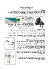 XformerPDF.pdf