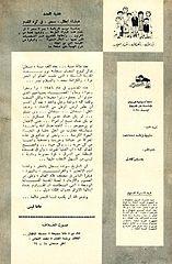 samir 0448 - 08.11.1964.cbr