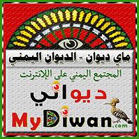 جتني - محمد عبده.mp3