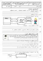 norm2014.pdf