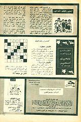 samir 0442 - 27.09.1964.cbr