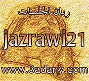 08 ظبي اليمن.mp3