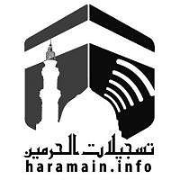SheikhShuraim_Fajr_10-12-14.mp3