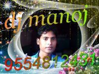 Prem Ratan Dhan Payo (Title Song)=Remix.dj manoj 9554812481.wapka.me.mp3