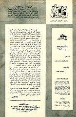 samir 0447 - 01.11.1964.cbr