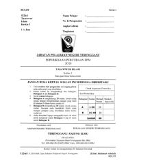 10_jpnt_trial_twr_k1.pdf