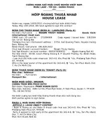Hop_Dong_Thue_Nha_3A3-4-8_My_Vien.doc
