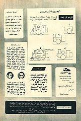 samir 0450 - 22.11.1964.cbr