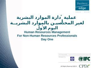 Human_Resources_Management.ppt